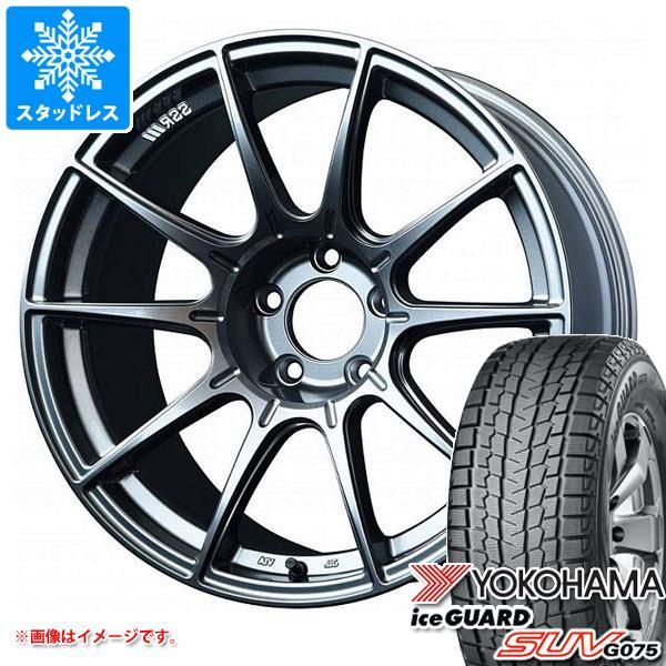 タイヤ・ホイール, スタッドレスタイヤ・ホイールセット  SUV G075 23555R18 100Q SSR GTX01 8.5-18 4 23555-18 YOKOHAMA iceGUARD SUV G075
