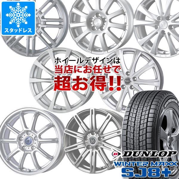 タイヤ・ホイールセット, スタッドレスタイヤ・ホイールセット  SJ8 22570R16 103Q 6.5-16 422570-16 DUNLOP WINTER MAXX SJ8
