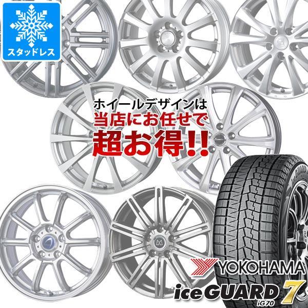 タイヤ・ホイールセット, スタッドレスタイヤ・ホイールセット  iG70 20560R16 96Q XL 6.5-16 420560-16 YOKOHAMA iceGUARD 7 iG70