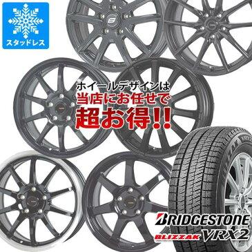 スタッドレスタイヤ ブリヂストン ブリザック VRX2 185/65R14 86Q & デザインお任せ (黒)ブラックホイール 5.5-14 タイヤホイール4本セット 185/65-14 BRIDGESTONE BLIZZAK VRX2