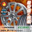 165/55R14 72V ダンロップ DUNLOP EC202L ZACK JP-110 サマータイヤホイール4本セット【低燃費 エコタイヤ】