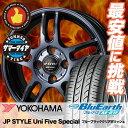 185/65R15 88S YOKOHAMA ヨコハマ BluEart...