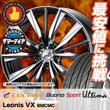 165/40R16 73V XL LUCCINI ルッチーニ Buono Ultima ヴォーノ ウルティマ weds LEONIS VX ウエッズ レオニス VX サマータイヤホイール4本セット