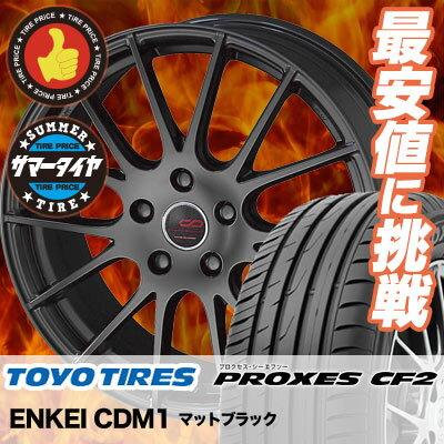 EXHAUST MUFFLER w//GASKET FOR Kawasaki 18087-0077 18087-1148 18087-1178