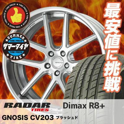 225/45R19 96Y XL RADAR レーダー Dimax R8+ ディーマックス アールエイト プラス WORK GNOSIS CV203 ワーク グノーシス CV203 サマータイヤホイール4本セット