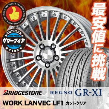 245/35R20 95W XL BRIDGESTONE ブリヂストン REGNO GR-XI レグノ GR クロスアイ WORK LANVEC LF1 ワーク ランベック エルエフワン サマータイヤホイール4本セット