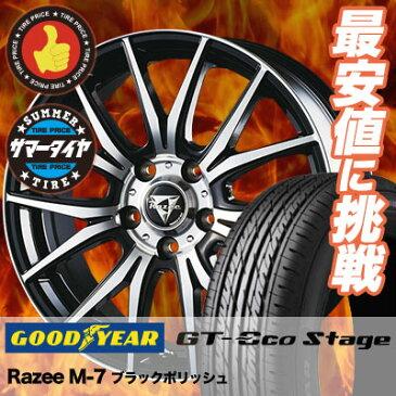 205/60R15 91H Goodyear グッドイヤー GT-Eco Stage ジーティー エコステージ Razee M-7 レイジー M7 サマータイヤホイール4本セット