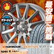 165/55R14 72V HANKOOK ハンコック VENTUS V8 RS H424 ベンタス V8 RS H424 spec K スペックK サマータイヤホイール4本セット