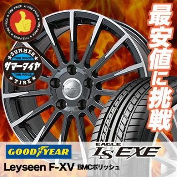215/40R18 89W XL Goodyear グッドイヤー LS EXE LS エグゼ Leyseen F-XV レイシーン FX-V サマータイヤホイール4本セット
