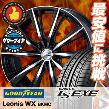 225/45R18 91W Goodyear グッドイヤー LS EXE LS エグゼ weds LEONIS WX ウエッズ レオニス WX サマータイヤホイール4本セット