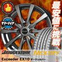 155/65R13 ブリヂストン ネクストリー エクシーダーEX10 サマータイヤホイール4本…