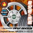 195/80R15 107/105 DUNLOP ダンロップ ENASAVE RV503C エナセーブ RV503C Hayashi Street TIPE STH ハヤシ ストリート タイプ STH サマータイヤホイール4本セット