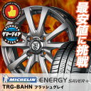 185/60R15 ミシュラン エナジーセイバー+ TRG-BAHN ...