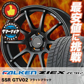 225/35R19FALKENファルケンZIEXZE912ジークスZE912SSRGTV02SSRGTV02サマータイヤホイール4本セット
