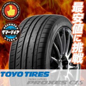 225/55R16サマータイヤ単品1本トーヨー(TOYO)PROXESC1S夏タイヤ単品1本価格《2本以上ご購入で送料無料》