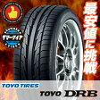 165/55R14 72V トーヨー タイヤ DRB TOYO TIRES DRB サマータイヤ 14インチ 単品 1本 価格 『2本以上ご注文で送料無料』