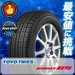205/65R15トーヨー(TOYO)ガリット(GARIT)G5スタッドレスタイヤ単品1本価格《2本以上ご購入で送料無料》