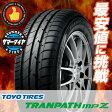 205/55R17 95V XL トーヨー タイヤ TRANPATH mpZ TOYO TIRES トランパスmpZ サマータイヤ 17インチ 単品 1本 価格 『2本以上ご注文で送料無料』