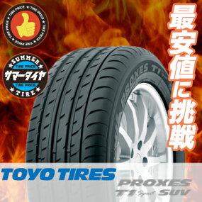 265/50R20サマータイヤ単品1本トーヨー(TOYO)PROXEST1SportSUV夏タイヤ単品1本価格《2本以上ご購入で送料無料》