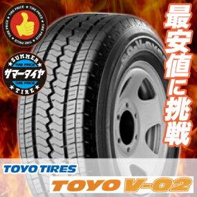 215/70R15トーヨータイヤV-02タイヤ単品1本価格