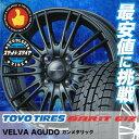 155/80R13 TOYO TIRES トーヨータイヤ O...