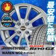 『2015〜2016年製』ブリザック Revo GZ 165/55R14 72Q ヴァーレン W02 ダークシルバー スタッドレスタイヤ ホイール 4本 セット
