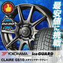 155/70R13 75Q YOKOHAMA ヨコハマ IG...