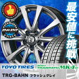 ウインター トランパス MK4α 205/65R15 94Q TRG バーン フラッシュグレイ スタッドレスタイヤホイール 4本 セット