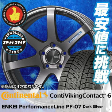 195/55R16 CONTINENTAL コンチネンタル ContiVikingContact6 コンチバイキングコンタクト6 ENKEI PerformanceLine PF-07 エンケイ パフォーマンスライン PF07 スタッドレスタイヤホイール4本セット