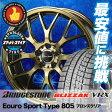 245/45R17 BRIDGESTONE ブリヂストン BLIZZAK VRX ブリザック VRX Eouro Sport Type 805 ユーロスポーツ タイプ805 スタッドレスタイヤホイール4本セット