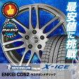 エックスアイス XI3 215/60R17 96T エンケイ クリエイティブ ディレクション CD-S2 ラスタガンメタリック スタッドレスタイヤホイール 4本 セット
