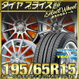 195/65R15 91H TOYO TIRES トーヨー タイヤ TEO PLUS テオプラス おまかせサマータイヤホイールセット