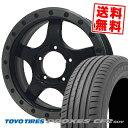175/80R16 TOYO TIRES トーヨー タイヤ PROXES CF2 SUV プロクセス CF2 SUV BLACK DIAMOND BDX05 ブラックダイアモンド BDX05 サマータイヤホイール4本セット