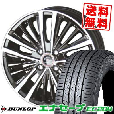 タイヤ・ホイール, サマータイヤ・ホイールセット 18560R16 86H DUNLOP ENASAVE EC204 EC204 SHALLEN XR-75 MONOBLOCK XR75 4