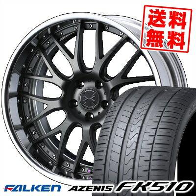 タイヤ・ホイールセット, サマータイヤ・ホイールセット 22545R19 96Y XL FALKEN AZENIS FK510 FK510 weds MAVERICK 709M 709M 4