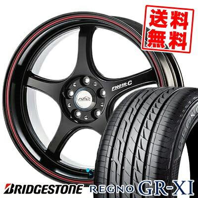 タイヤ・ホイール, サマータイヤ・ホイールセット 22555R17 BRIDGESTONE REGNO GR-XI GR 5ZIGEN PRORACER FN01R-C 5 FN01R-C 4