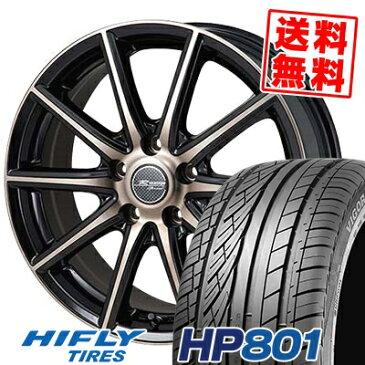 225/55R18 98V HIFLY ハイフライ HP801 エイチピー ハチマルイチ MONZA R VERSION Sprint モンツァ Rヴァージョン スプリント サマータイヤホイール4本セット