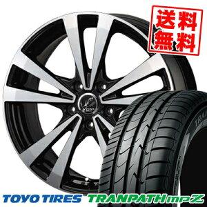 205/65R15 TOYO TIRES トーヨー タイヤ TRANPATH mpZ トランパス mpZ PRAUZER LYNX プラウザー リンクス サマータイヤホイール4本セット
