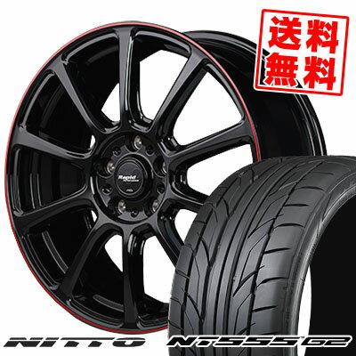 225/45R17 94W XL NITTO ニットー NT555 G2 NT555 G2 Rapid Performance ZX10 ラピッド パフォーマンス ZX10 サマータイヤホイール4本セット【取付対象】