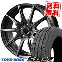US TOYOTA 正規品 TRD16インチ MT タイヤ ホイール 4本セットプロフェッショナルシリーズ FJクルーザー/タコマ