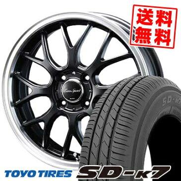 165/55R14 72V TOYO TIRES トーヨー タイヤ SD-K7 エスディーケ−セブン 1445 ユーロスポーツ タイプ805 サマータイヤホイール4本セット