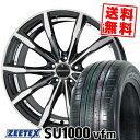 215/55R18 99V XL ZEETEX ジーテックス ZEETEX SU1000 vfm ジーテックス SU1000 vfm Stich LEGZAS FAUVEX シュティッヒ レグザス フォーベックス サマータイヤホイール4本セット