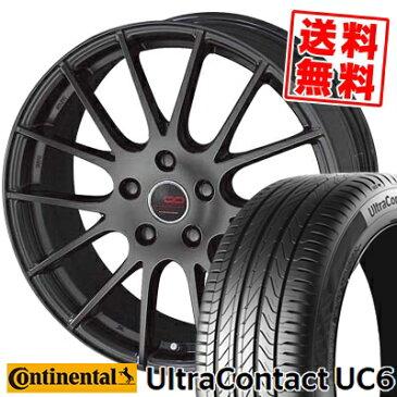 215/55R17 CONTINENTAL コンチネンタル UltraContact UC6 ウルトラコンタクト UC6 ENKEI CREATIVE DIRECTION CDM1 エンケイ クリエイティブ ディレクション CD-M1 サマータイヤホイール4本セット