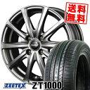 195/55R15 85V ZEETEX ジーテックス ZT1000 ZT1000 EuroSpeed...
