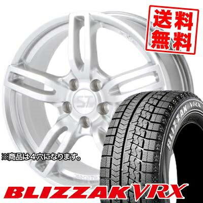 タイヤ・ホイール, スタッドレスタイヤ・ホイールセット 17565R15 84Q BRIDGESTONE BLIZZAK VRX VRX SPORTTECHNIC MONO5 VISION 5 4 for ALFA ROMEO