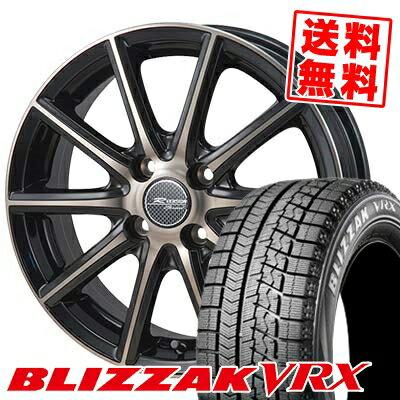 タイヤ・ホイールセット, スタッドレスタイヤ・ホイールセット 18560R15 BRIDGESTONE BLIZZAK VRX VRX MONZA R VERSION Sprint R 4