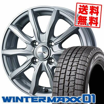 175/65R15 84Q DUNLOP ダンロップ WINTER MAXX 01 WM01 ウインターマックス 01 JOKER SHAKE ジョーカー シェイク スタッドレスタイヤホイール4本セット【取付対象】