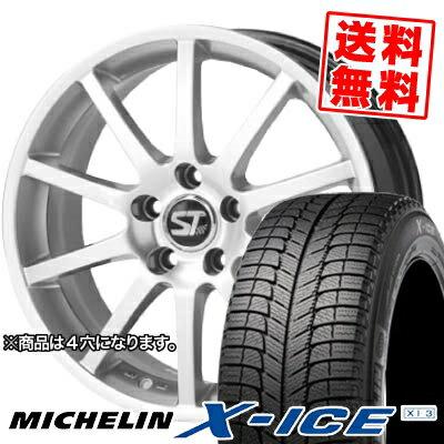 タイヤ・ホイール, スタッドレスタイヤ・ホイールセット 18560R15 88H MICHELIN X-ICE XI3 XI3 SPORTTECHNIC MONO10 VISION EU2 10EU2 4 for ALFA ROMEO