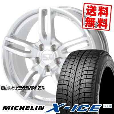 タイヤ・ホイール, スタッドレスタイヤ・ホイールセット 17565R15 88T MICHELIN X-ICE XI3 XI3 SPORTTECHNIC MONO5 VISION 5 4 for ALFA ROMEO