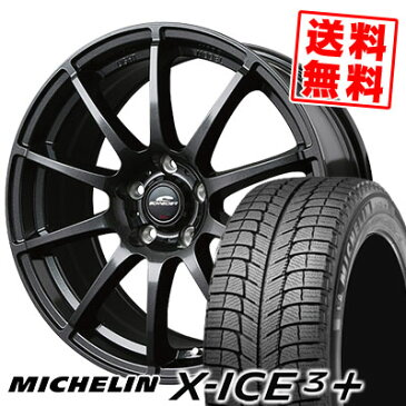 205/60R16 96H XL MICHELIN ミシュラン X-ICE3+ XI3PLUS エックスアイス3プラス SCHNEDER StaG シュナイダー スタッグ スタッドレスタイヤホイール4本セット